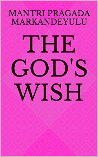 THE GOD's WISH