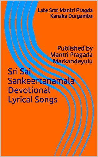 Sri Sai Sankeertanamala Devotional Lyrical Songs: Published by Mantri Pragada Markandeyulu
