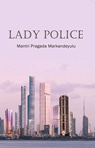 Book Cover Lady Police